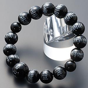 特選腕輪念珠◆般若心経彫りブレス 黒オニキス 12mm玉