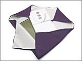 台付ふくさ 正絹東雲 紫