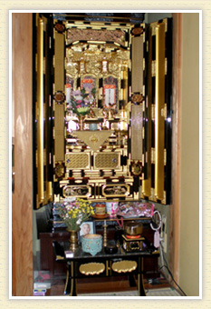 わが家に入った仏壇