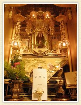 お仏壇に飾られたソレ