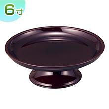 丸供物台(お盆用お供え皿)タメ塗り 6寸(一個)