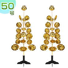 盆花 金蓮華(施主花) 組立式50号24本立(一対)