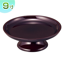 丸供物台(お盆用お供え皿)タメ塗り 9寸(一個)