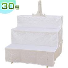 盆棚(精霊棚)・木製祭壇 白布付き 30号3段