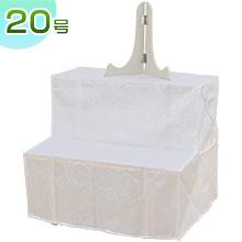 盆棚(精霊棚)・木製祭壇 白布付き 20号2段