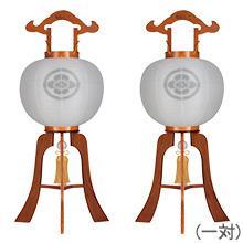 家紋入盆提灯11号一対セット(2個)1130-4