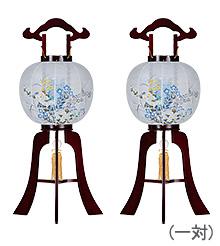 回転盆提灯11号 1484-2一対セット(2個)