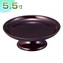丸供物台(お盆用お供え皿)タメ塗り 5.5寸(一個)