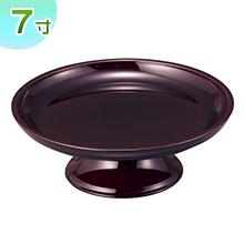丸供物台(お盆用お供え皿)タメ塗り 7寸(一個)