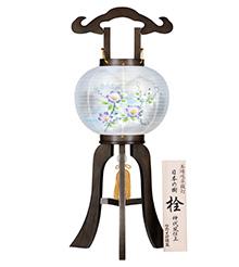 小型銘木盆提灯8号1204