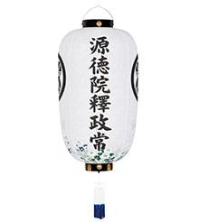 家紋・戒名入盆提灯岩城(いわき) 秋草6153-J