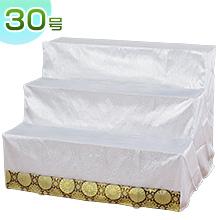 盆棚(精霊棚)・お盆用スチール祭壇 立体縫製タイプ白布付き30号3段 6833-R