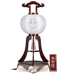 家紋入本銘木盆提灯11号紫檀無垢0871-4