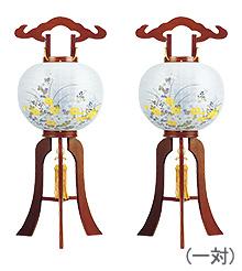 小型回転盆提灯9号 1118-2一対セット(2個)