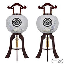 家紋入対柄盆提灯11号1477-D