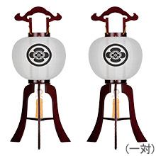 家紋入盆提灯11号一対セット(2個)1483-1