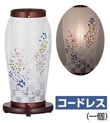 まほろば1号 藍色市松(一個)2141-L