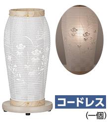 まほろば4号 白市松(一個)2144-L