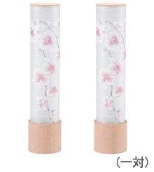 峰みね 桃色 胡蝶蘭一対セット(2個)