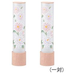 峰みね 桃色 ダリア一対セット(2個)