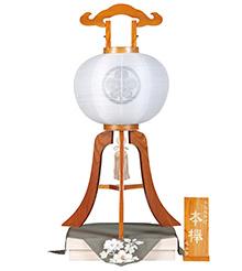 家紋入本銘木盆提灯11号欅無垢0873-4