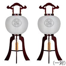 家紋入盆提灯11号一対セット(2個)1483-4