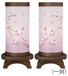 対柄 ほとりび 枝垂れ桜(一対)8911-W