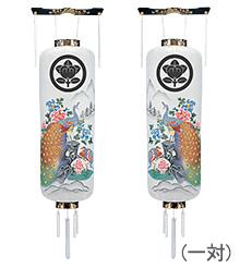 家紋入盆提灯対柄 博多長 孔雀 刷絵 桜9994-1