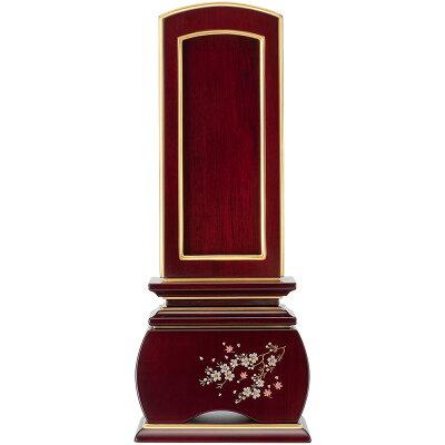 唐木蒔絵 回出位牌「優雅 風桜 紫檀」