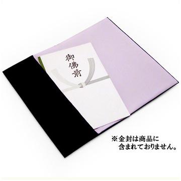 金封ふくさ ソフトタイプ 紫