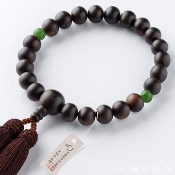 数珠 男性用 縞黒檀(艶消) 2天インドヒスイ 22玉