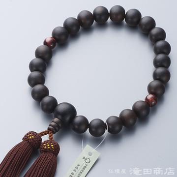 数珠 男性用 縞黒檀(艶消) 2天赤虎目石 22玉