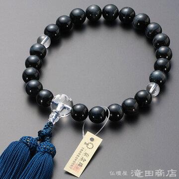 数珠 男性用 青虎目石 龍彫り本水晶 22玉
