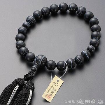 数珠 男性用 黒縞瑪瑙(艶消) 22玉