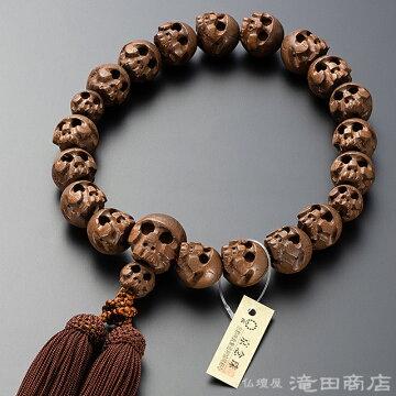 数珠 男性用 骸骨彫り 柘植 18玉