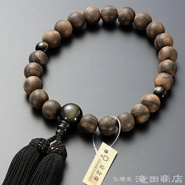 数珠 男性用 縞黒檀(素引き) 金黒曜石仕立 22玉