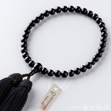 数珠 女性用 黒オニキス 7mm玉