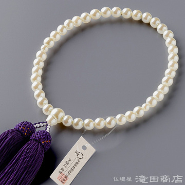 数珠 女性用 貝パール6.5mm玉