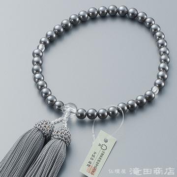 数珠 女性用 黒貝パール 7mm玉