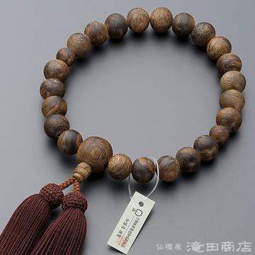 数珠 男性用 極上 沈香(じんこう) 22玉