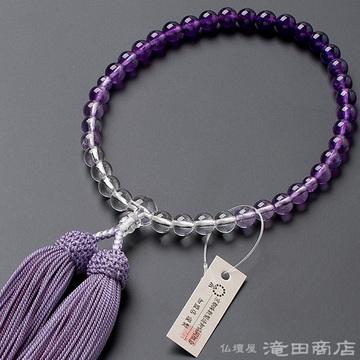 数珠 女性用 紫水晶 グラデーション 7mm玉