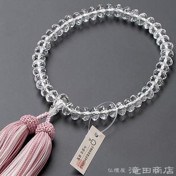 数珠 女性用 本水晶 スターシェイプカット