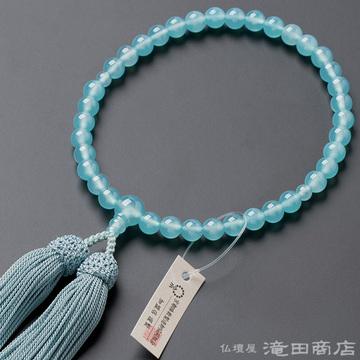 数珠 女性用 シーブルーカルセドニー 7mm玉