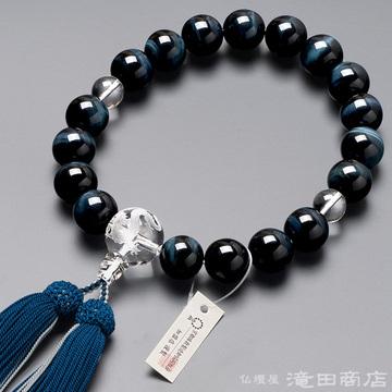 数珠 男性用 青虎目石 龍彫り本水晶 18玉