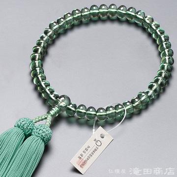 数珠 女性用 グリーン水晶 みかん玉