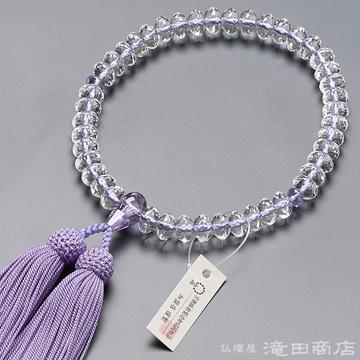 数珠 女性用 本水晶 スターシェイプカット ローズアメジスト仕立