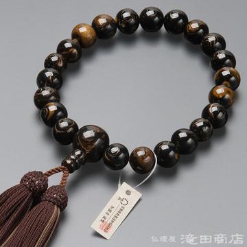数珠 男性用 本海松(黒珊瑚) 20玉
