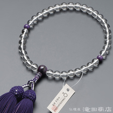 数珠 女性用 本水晶 スギライト仕立 7mm玉