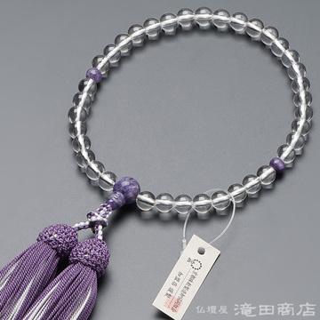 数珠 女性用 本水晶 チャロアイト仕立 7mm玉
