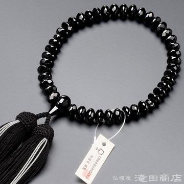 数珠 女性用 黒オニキス スターシェイプカット